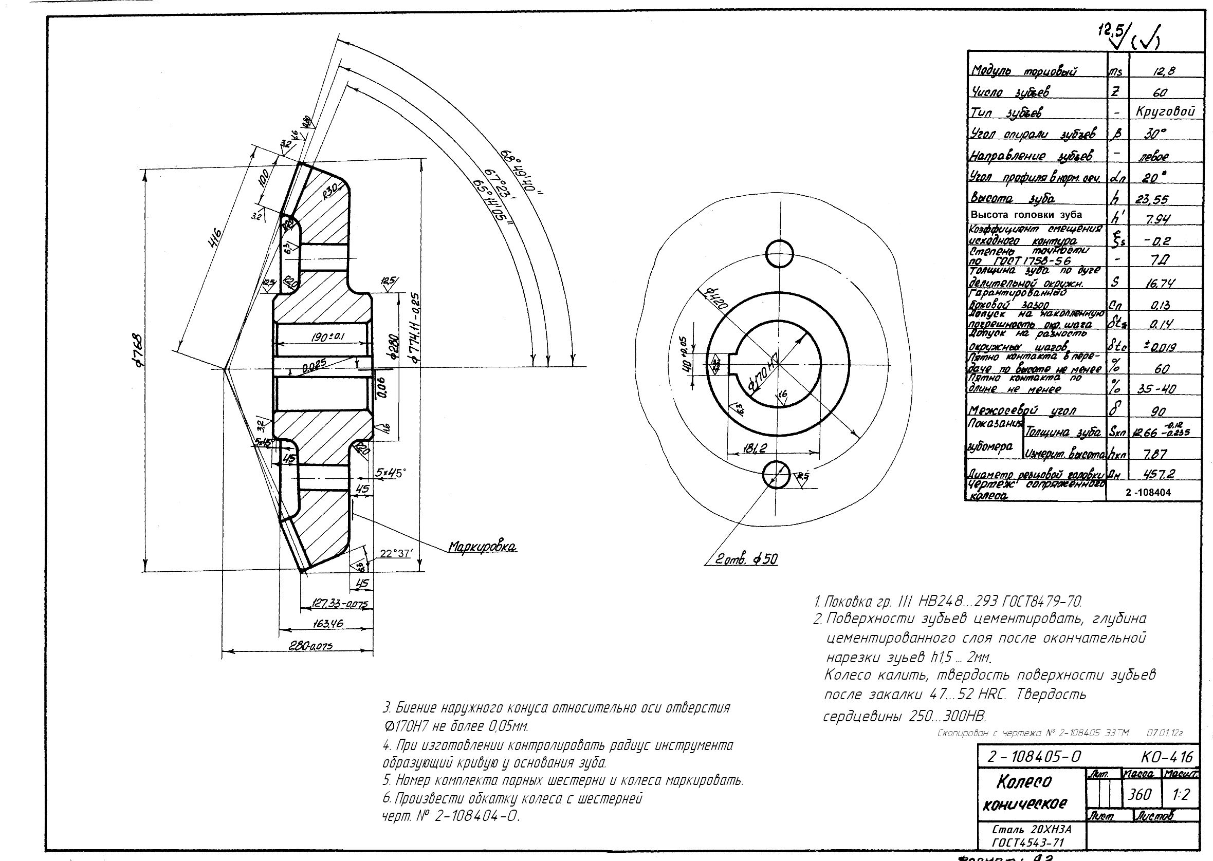 Бесплатнэ проектy домов из пеноблоков с чертежами